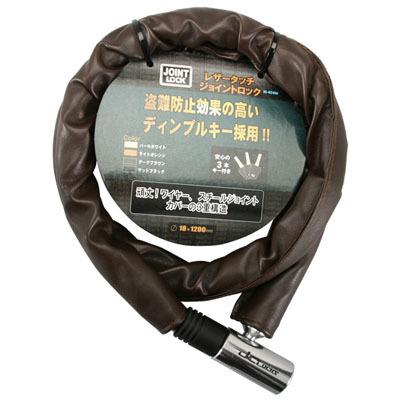 J&C カラージョイントワイヤー錠JC-024W-1200 OTM-10140 ダークブラウ・・・