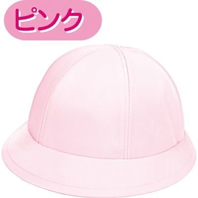 アーテック 園児用陽よけ帽子 ピンク ATC-1497