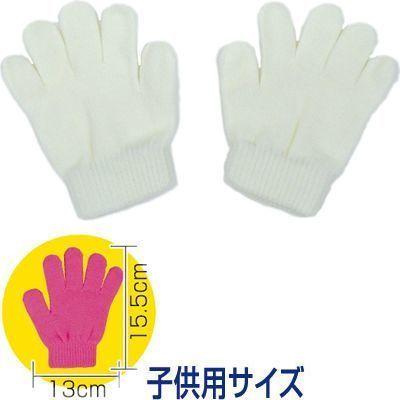 アーテック カラーのびのび手袋 白 ATC-1207