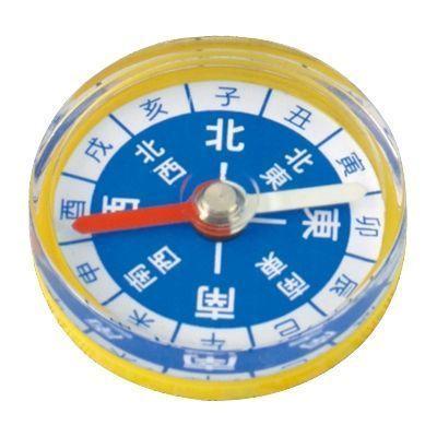 アーテック カラフル方位磁石 30φ黄 ATC-70241