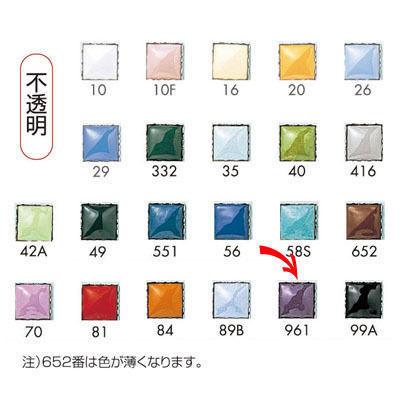 アーテック 七宝絵具 不透明 No.961 スミレ 100g ATC-37457