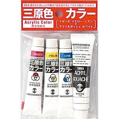 アーテック T 耐水三原色カラー7ml+ホワイト11ml ATC-10738・・・