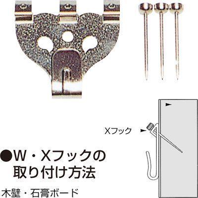 アーテック ステンレスXフック 大 3本針 4001 単品 ATC-19615・・・