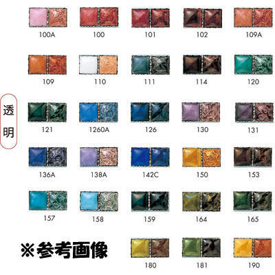 アーテック 七宝絵具 透明 No.165 黄緑透 100g ATC-37532