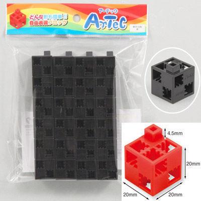 アーテック Artecブロック 基本四角 24P 黒 ATC-77754