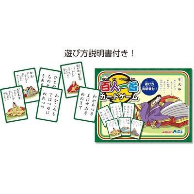 アーテック 百人一首カードゲーム ATC-7498