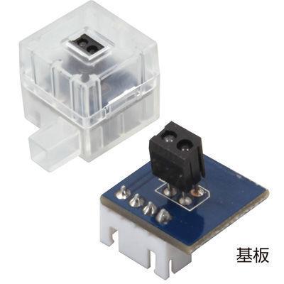 アーテック ロボット用赤外線フォトリフレクタ ATC-15311・・・