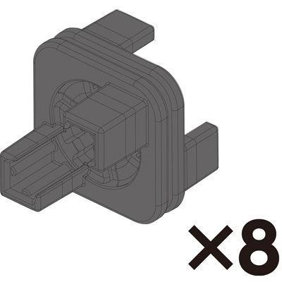 アーテック Artecブロック回転軸C 8pcsセット ATC-65980
