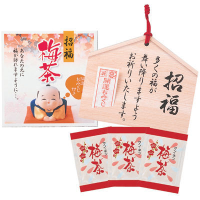 三盛物産 【50個セット】招福 梅茶 [梅茶2g×3袋、おみくじ] SF-25 494486100・・・
