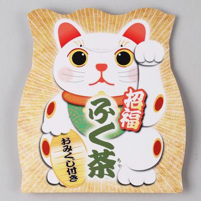 三盛物産 【100個セット】招福 ふく茶(麦茶) [麦茶パック10g×2、おみくじ] S・・・
