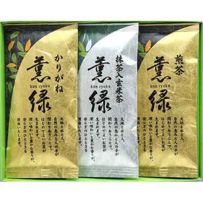 三盛物産 【薫緑】 静岡茶詰合せ [煎茶 60g×1、かりがね 60g×1、抹茶入玄米・・・