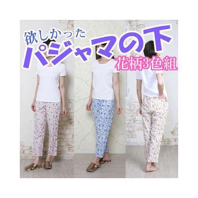 GTC 欲しかったパジャマの下 花柄3色組 3Lサイズ 8091674