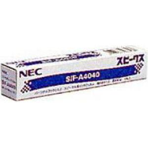 NEC Nシリーズ用インクフィルム SIF-A4040