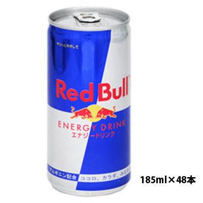 RedBull(レッドブル) レッドブル(Red Bull) エナジードリンク 185ml×48本 AA・・・