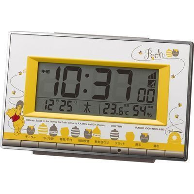 リズム時計 くまのプーさん/電波デジタル 8RZ133MC08 グレー(黄・・・