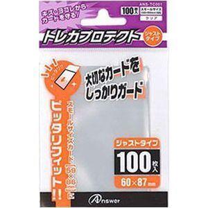 アンサー スモールサイズカード用トレカプロテクト ジャストタイプ(クリア) A・・・