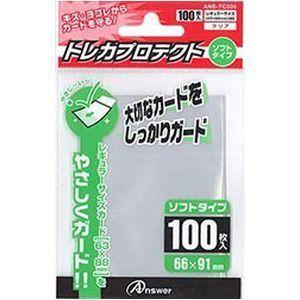 アンサー レギュラーサイズカード用トレカプロテクト ソフトタイプ(クリア) A・・・