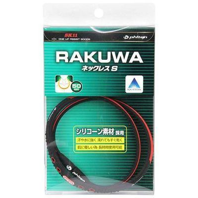 SK11 RAKUWAネックレスS BLandR 4977292393737