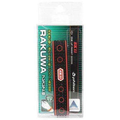 SK11 RAKUWAブレスレットS BLandR 4977292393775
