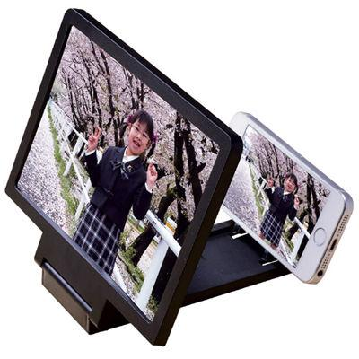 GTC スマホ大画面化スタンド「スマホ拡大スクリーン」 81025・・・