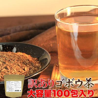 天然生活 訳あり特選国産ゴボウ茶どっさり100包 SM0001007・・・