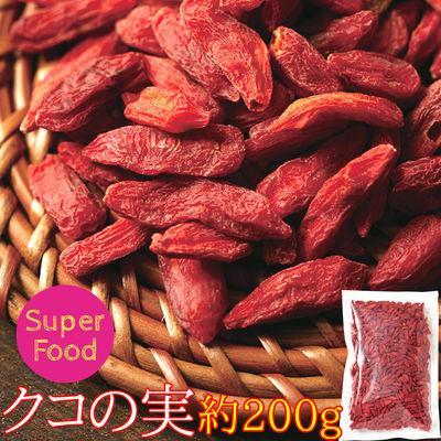 天然生活 世界三大美女の楊貴妃も食べていたと言われる果実☆クコの実200g SM・・・