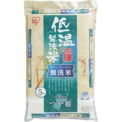 低温製法米無洗米 宮城県産つや姫 4967576149761