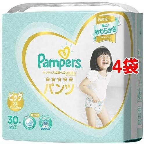 P&G(プロクター・アンド・ギャンブル) 【ケース販売】パンパース 肌へのいち・・・