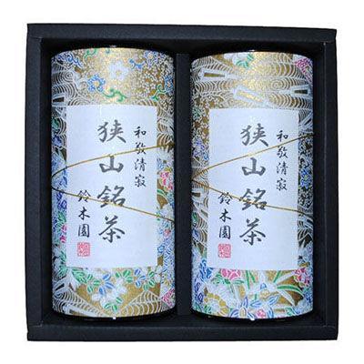 鈴木園 【のし・包装可】狭山 煎茶詰め合わせ(120g×2) S-40 SZK-S-4・・・