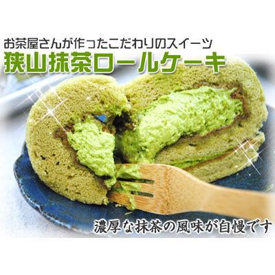 鈴木園 【のし・包装可】お茶会 パーティー ギフト プレゼント 抹茶ロールケ・・・