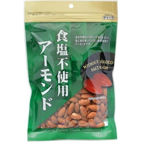 クラウンフーヅ クラウンフーヅ 食塩不使用アーモンド 180g E485406・・・