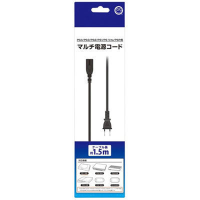 コロンバスサークル PS4/PS3/PS2/PS1/PS Vita/PSP用マルチ電源コード CC-MDCA・・・