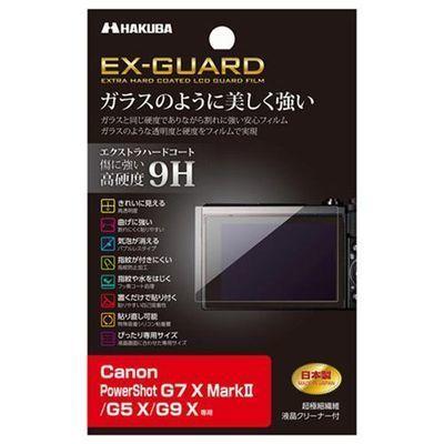 ハクバ写真産業 EXGF-CPG7X2 Canon PowerShot G7 X MarkII/G5 X/G9 X専用 EX-・・・