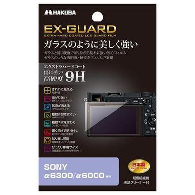 ハクバ写真産業 EXGF-SA6300 SONY α6300/α6000専用 EX-GUARD 液晶保護フィ・・・