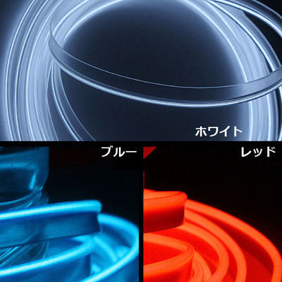 ITPROTECH イルミネーション ELワイヤー 3m ブルー YT-ELNW03-BL ブル・・・