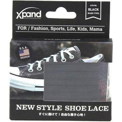 XPAND(エクスパンド) 結ばない ほどけない 画期的な 靴ひも シューレース ブ・・・