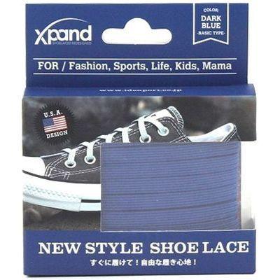 XPAND(エクスパンド) 結ばない ほどけない 画期的な 靴ひも シューレース ダ・・・