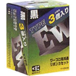 シャープ シヤープ インクリボン TY-EW-B3