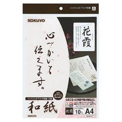 コクヨ KJW1101 和紙A4サイズ KJ-W110-1-A4