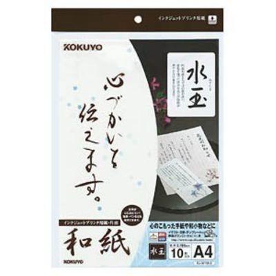 コクヨ KJW1102 和紙A4サイズ KJ-W110-2-A4