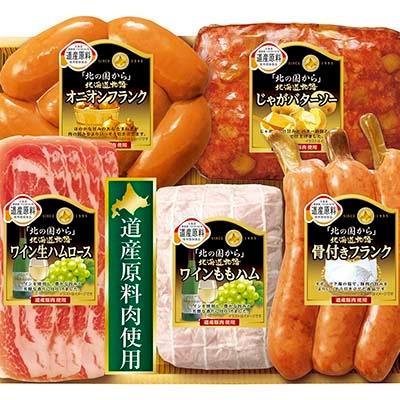 丸大食品 【お中元ギフト】北海道産原料使用 「北の国から」北海道物語 HDS-3・・・