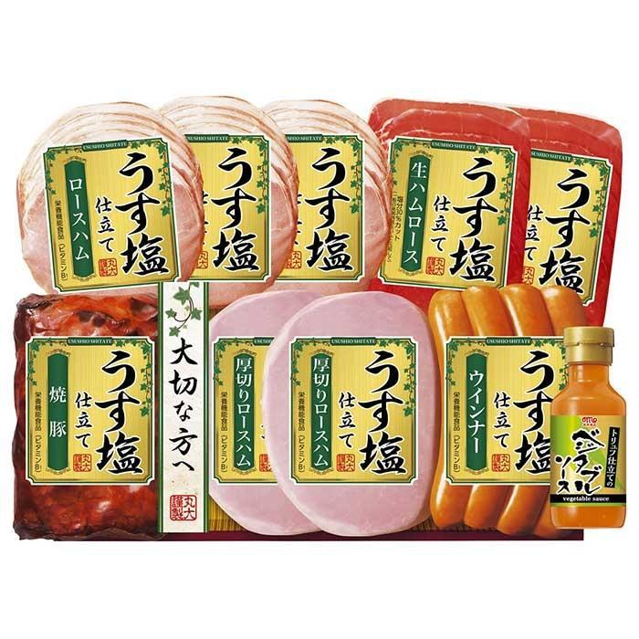 丸大食品 【お中元ギフト】うす塩仕立て バラエティーセット(冷蔵) TS-50・・・