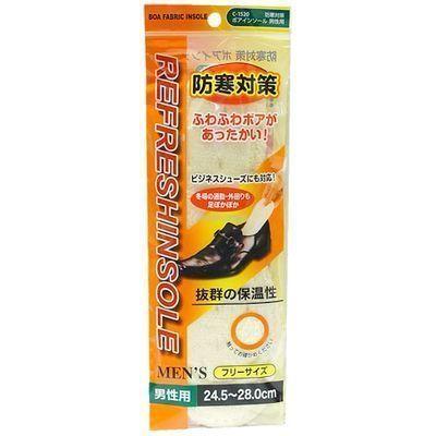 サナダ精工 防寒対策 ボアインソール 男性用 CN-1520 498432401520・・・