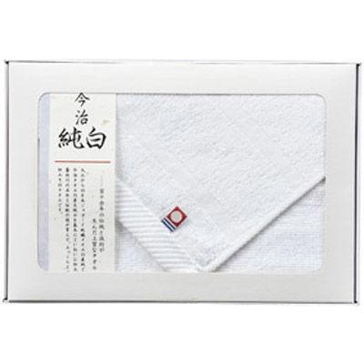 【50個セット】市松模様箱入 今治フェイスタオル MRTS-31094 (50個セット・・・