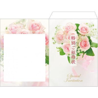 【300個セット】花束 角2招待状 2109081