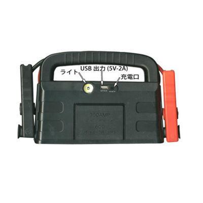 アイガーツール ジャンプスタータープロ FCJ6100 498644903137・・・