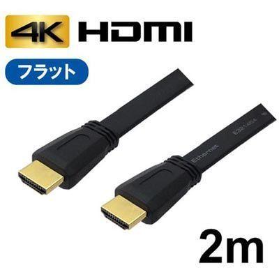 3Aカンパニー フラットHDMIケーブル 2m イーサネット/4K/3D/ バルク AVC-HDMI・・・