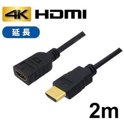 3Aカンパニー HDMI延長ケーブル 2m イーサネット/4K/3D/ バルク AVC-JHDMI2・・・