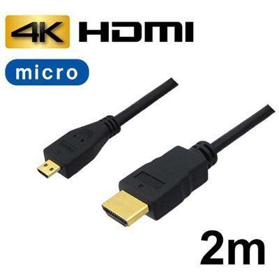 3Aカンパニー マイクロHDMIケーブル 2m 4K/3D対応 HDMI-microHDMI変換ケーブ・・・