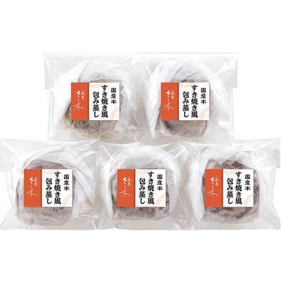 「祇園さゝ木」国産牛すき焼き風包み蒸し 2404750